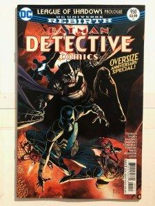 Detective Comics #950 (2016) - Rebirth