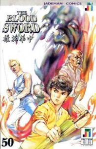 Blood Sword, The #50 VF/NM; Jademan | save on shipping - details inside
