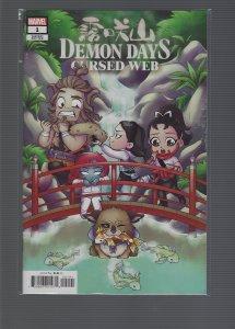 Demon Days: Cursed Web #1 Variant