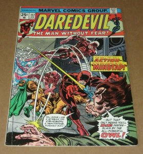 Daredevil #117 FN 1974 Marvel Bronze Age Comic Book Mindtrap Owl Appearance