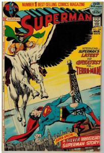 SUPERMAN 249 VG NEAL ADAMS   March 1972 COMICS BOOK