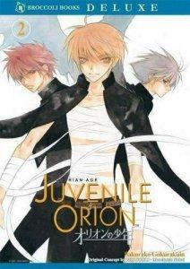 Aquarian Age: Juvenile Orion Vol. 2 - Broccoli Books - 2003