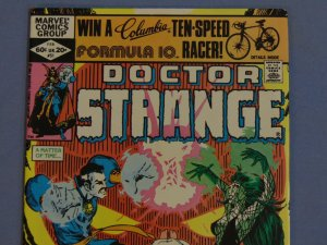 Doctor Strange Issue #51 Marvel Comic Book Autographed by Terry Austin VF/NM SEE