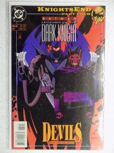 Batman: Legends of the Dark Knight #62 (1994)