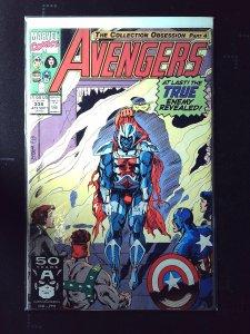 The Avengers #338 (1991)