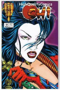 SHI #2, NM, William Tucci, Femme Fatale, Good Girl, 1995, more in store
