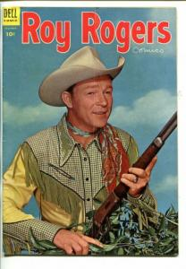 ROY ROGERS #84-1953- PHOTO COVER-KING OF THE COWBOYS-vg