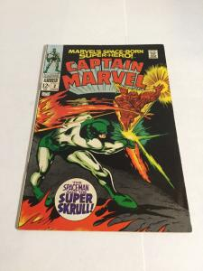 Captain Marvel 2 Vf- Very Fine- 7.5 Marvel Comics Silver Age