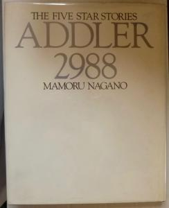 THE FIVE STAR STORIES - ADDLER 2988 Mamoru Nagano - Manga hardcover (1990)