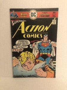 Action Comics #457