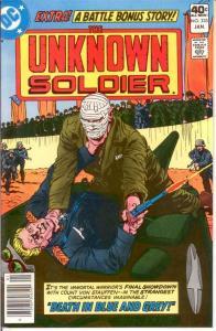 UNKNOWN SOLDIER 235 VF-NM Jan. 1980 COMICS BOOK