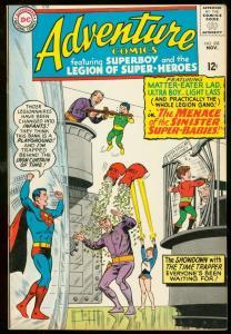 ADVENTURE COMICS #338-SUPERBOY- SUPER-BABIES - DC COMIC FN-