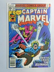 Captain Marvel #58 1st Series 6.0 FN (1978)