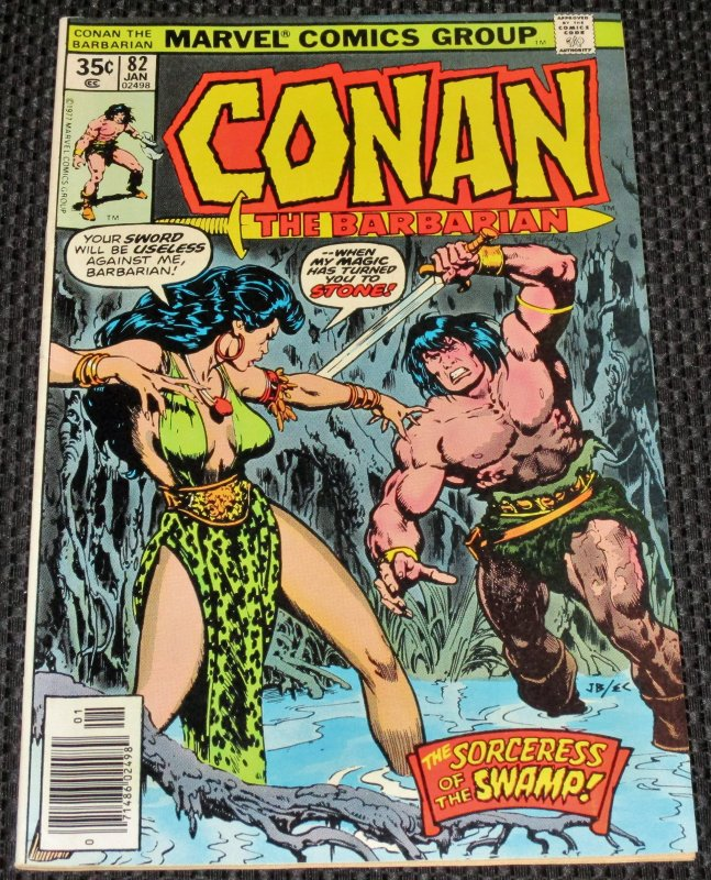 Conan the Barbarian #82 (1978)