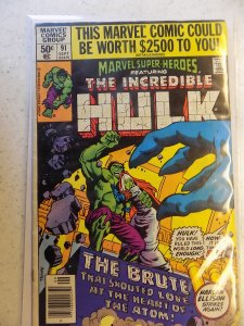 MARVEL SUPER-HEROES # 91