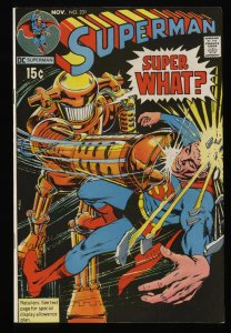 Superman #231 VF- 7.5