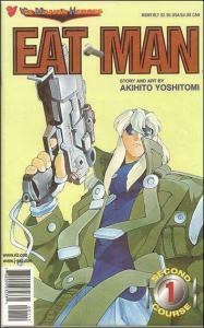 EAT MAN SECOND COURSE (1998 VIZ) 1-5  AKIHITO YOSHITOMI
