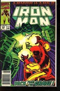 Iron Man #259 (1990)
