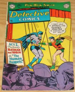 Detective Comics #182 GD april 1952 - batman & robin -pow-wow smith - puppets