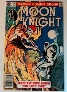 Moon Knight #5 Marvel 1981 VF/NM Bronze Age 1st Printing Comic Book