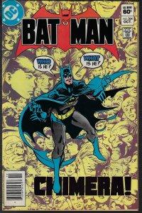 Batman #364 (DC, 1983) VF-
