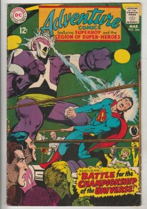 Adventure Comics #366 (Mar-68) FN/VF Mid-High-Grade Legion of Super-Heroes, S...