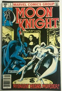 MOON KNIGHT#3 VF 1980 MARVEL BRONZE AGE COMICS