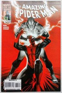 The Amazing Spider-Man #613 (VF/NM, 2010)