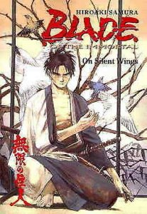Blade of the Immortal TPB #4 VF/NM; Dark Horse | save on shipping - details insi