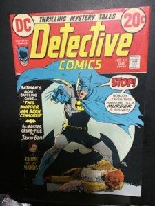 Detective Comics #431 (1973) High-grade Batman key! VF/NM Boca Certificate!