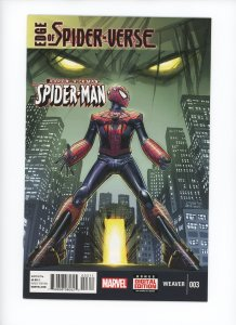 Edge of Spider-Verse 3  9.0 (our highest grade)
