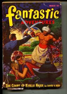 Fantastic Adventures-Pulp-3/1948-Bernie Kamins-David V. Reed