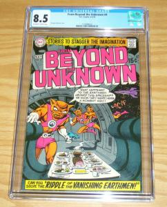 Journey Into Mystery #1 CGC 8.5 bronze age marvel comics - starlin/ploog/kane