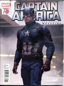 CAPTAIN AMERICA 75th Anniversary #1 Magazine, NM, 2016, more Marvel in store