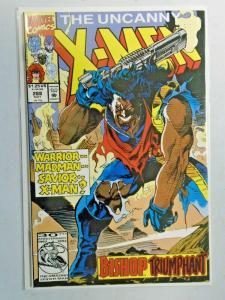 Uncanny X-Men #288 1st Series 8.0 VF (1992)