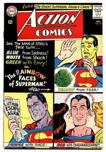 Action Comics #317 comic book 1964-Superman- Supergirl- Emotions cover FN/VF