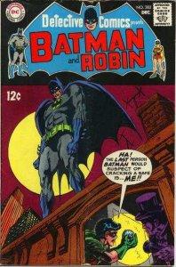 Detective Comics (1937 series) #382, Good+ (Stock photo)