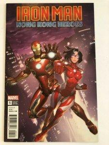 Iron Man Hong Kong Heros #1 Variant Edition Gang Hyuk Lim 2018 NM