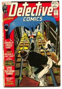 DETECTIVE COMICS #424 comic book 1972 BATMAN LAST BATGIRL TOTH - FN+