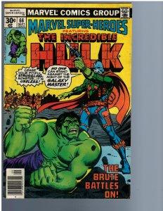 Marvel Super-Heroes #66 (1977)