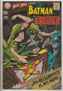 Brave and the Bold, The #80 (Nov-68) VF/NM High-Grade Batman, the Creeper