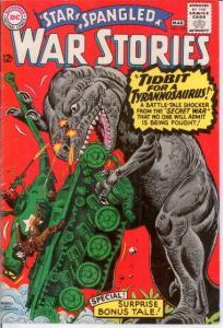 STAR SPANGLED WAR 125 F  March 1966 COMICS BOOK