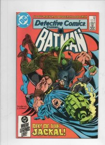 DETECTIVE COMICS #548, VF/NM, Batman, Jackal, 1937 1985, more in store