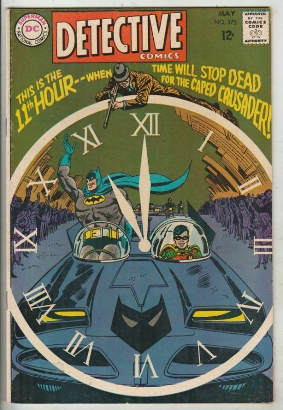 Detective Comics # 375 Strict NM- High-Grade Artist Bob Kane Mike Sikowski