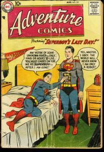 ADVENTURE COMICS #251-DC-SUPERBOY-ROBOT CVR G