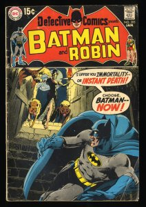 Detective Comics #395 VG 4.0 1st Neal Adams art on Batman!