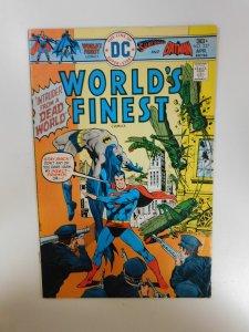 World's Finest Comics #237 (1976)
