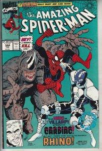 Amazing Spider-Man #344 (Mar-91) NM+ Super-High-Grade Spider-Man