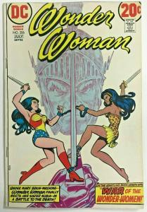 WONDER WOMAN#206 FN 1973 FIRST NUBIA DC BRONZE AGE COMICS