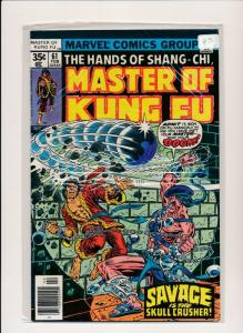 MARVEL  Master of Kung Fu SAVAGE is the SKULL CRUSHER #61 FINE/VERY FINE (HX697)